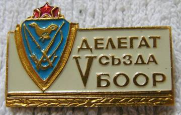 http://s9.uploads.ru/t/IBZuG.jpg