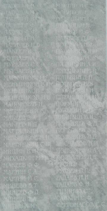 http://s9.uploads.ru/t/IEUgc.jpg