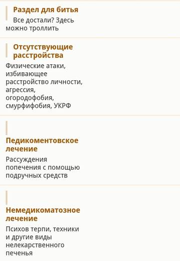 http://s9.uploads.ru/t/ILruB.jpg