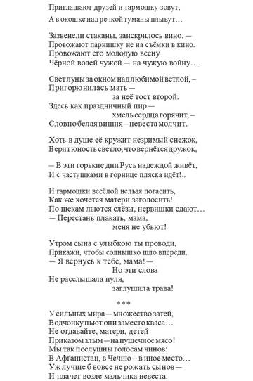 http://s9.uploads.ru/t/IMXrT.jpg
