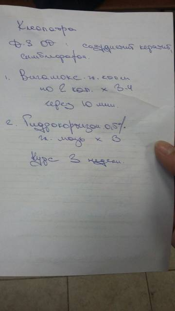 http://s9.uploads.ru/t/IZNlk.jpg