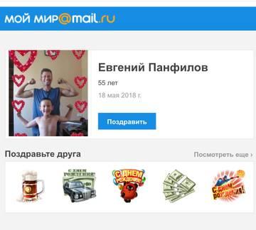 http://s9.uploads.ru/t/IqNP7.jpg