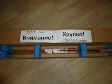 http://s9.uploads.ru/t/IzvFV.jpg