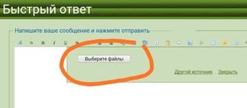 http://s9.uploads.ru/t/J0gLp.jpg