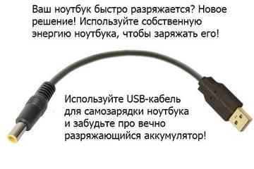 http://s9.uploads.ru/t/J8NlU.jpg