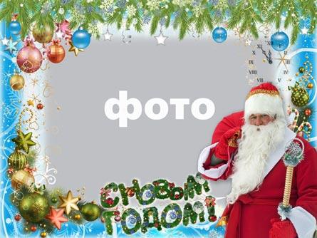 http://s9.uploads.ru/t/J8w2y.jpg
