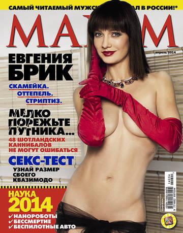 http://s9.uploads.ru/t/JEgXj.jpg
