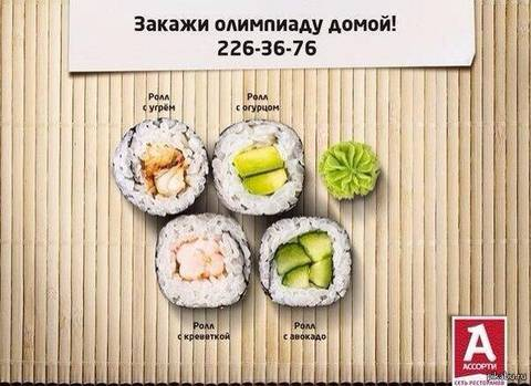 http://s9.uploads.ru/t/JpjIo.jpg