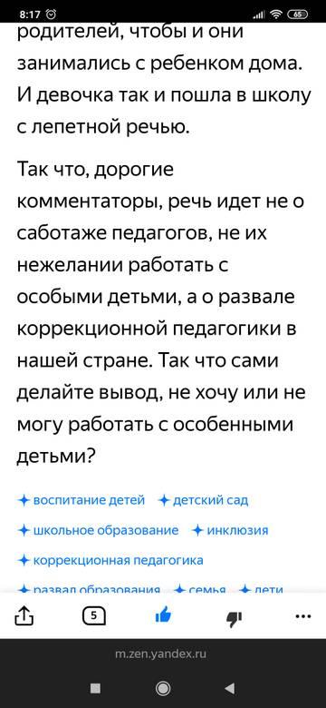 http://s9.uploads.ru/t/JuF5W.jpg
