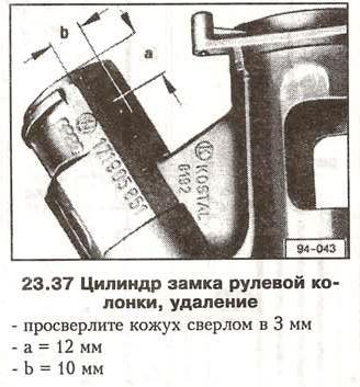 http://s9.uploads.ru/t/JvBdA.jpg