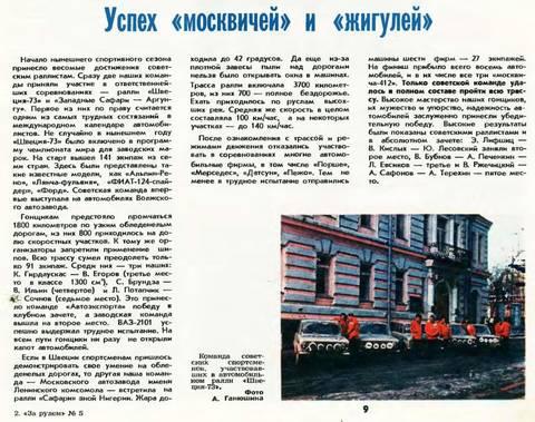 http://s9.uploads.ru/t/JvOde.jpg