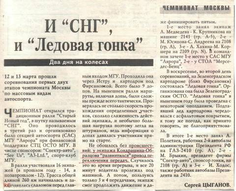 http://s9.uploads.ru/t/K9i3H.jpg