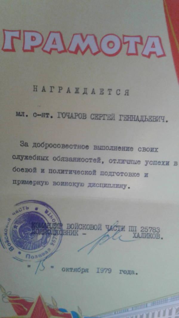 http://s9.uploads.ru/t/KE0kr.jpg