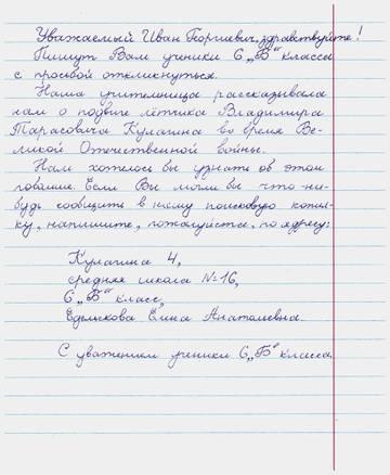 http://s9.uploads.ru/t/KUtFW.jpg