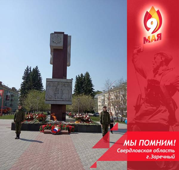 http://s9.uploads.ru/t/KlagF.jpg