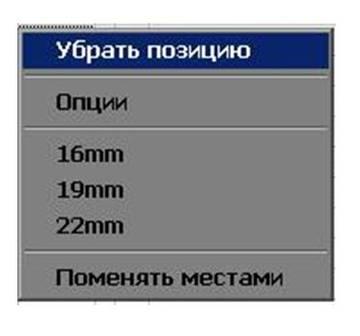 http://s9.uploads.ru/t/Ko3Zt.jpg