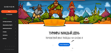 http://s9.uploads.ru/t/KtaeP.png