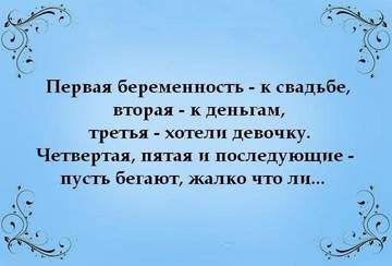 http://s9.uploads.ru/t/KxksY.jpg