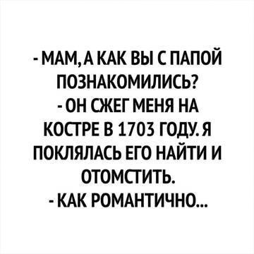 http://s9.uploads.ru/t/L9F0D.jpg