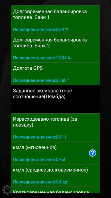 http://s9.uploads.ru/t/LGgFP.png