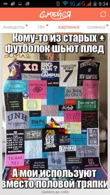 http://s9.uploads.ru/t/LYHt4.jpg
