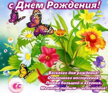 http://s9.uploads.ru/t/Lg2BA.jpg