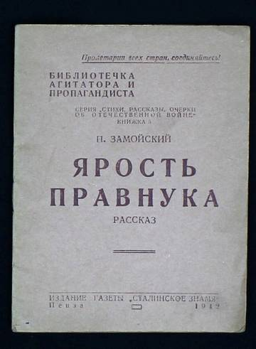 http://s9.uploads.ru/t/Ljyev.jpg
