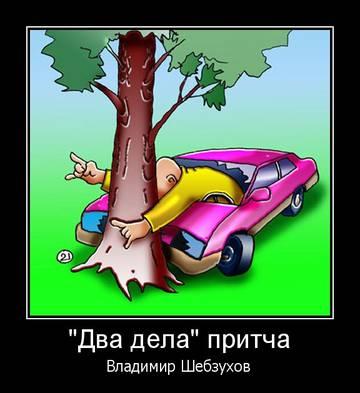 http://s9.uploads.ru/t/Lteib.jpg
