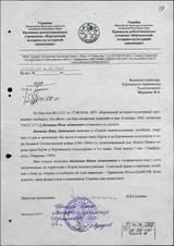 http://s9.uploads.ru/t/M9uAs.jpg