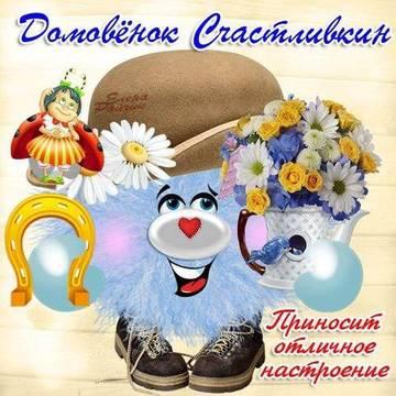 http://s9.uploads.ru/t/MGhna.jpg