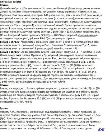 http://s9.uploads.ru/t/MHnRA.jpg