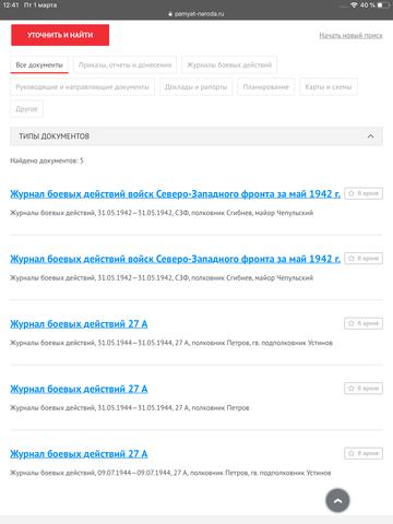 http://s9.uploads.ru/t/MeQFN.png