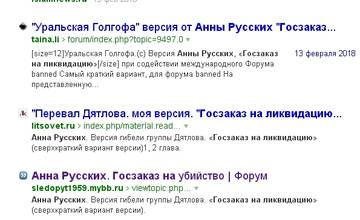http://s9.uploads.ru/t/Mn2io.jpg