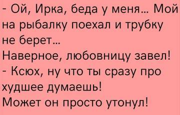 http://s9.uploads.ru/t/NWflY.jpg
