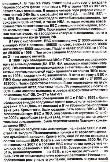 http://s9.uploads.ru/t/Njrz8.jpg