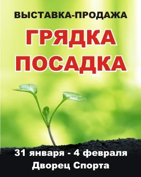 http://s9.uploads.ru/t/NmBXe.jpg
