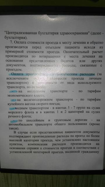 http://s9.uploads.ru/t/NxtvU.jpg