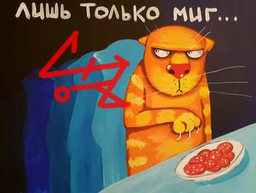 http://s9.uploads.ru/t/O5Ux6.jpg