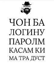 http://s9.uploads.ru/t/OCQ3z.jpg