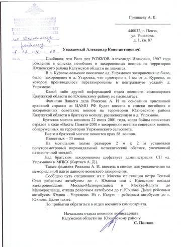 http://s9.uploads.ru/t/OHbB4.jpg