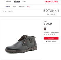 http://s9.uploads.ru/t/OQs91.jpg