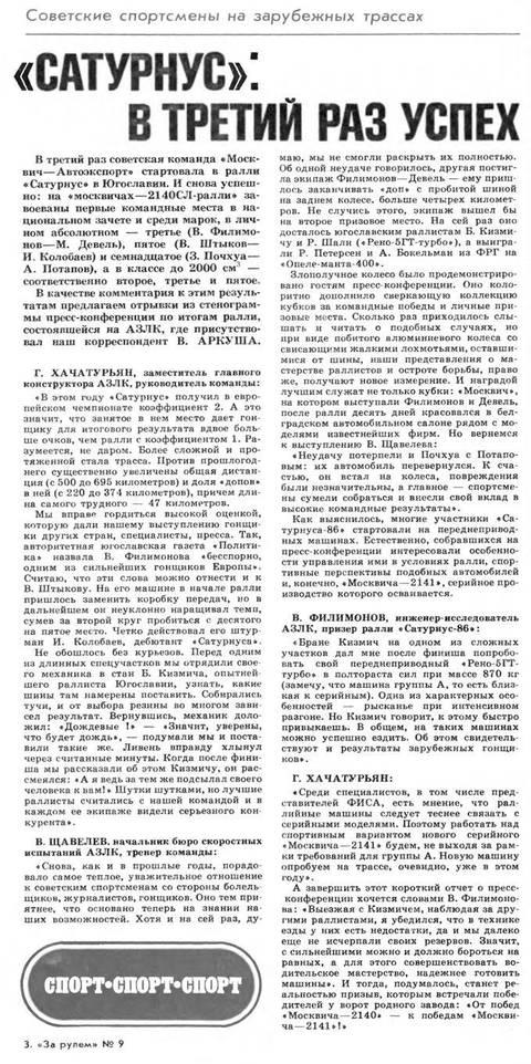 http://s9.uploads.ru/t/ORxmV.jpg