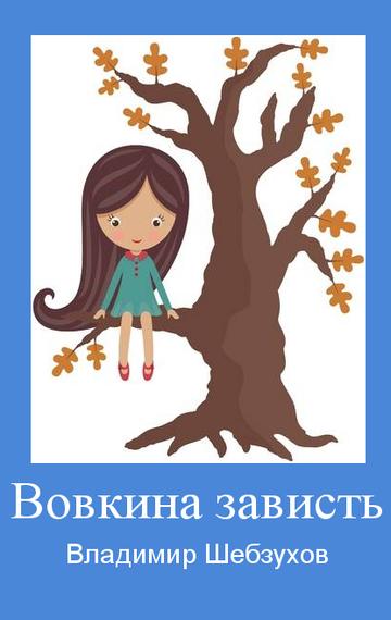 http://s9.uploads.ru/t/OjFXp.png