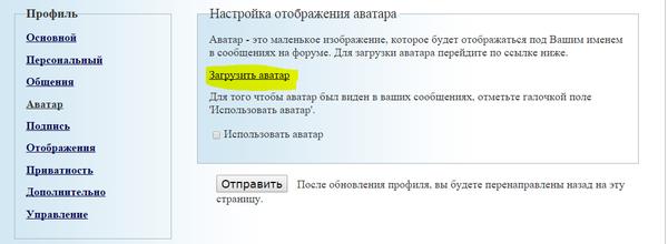 http://s9.uploads.ru/t/Ou5Sk.png