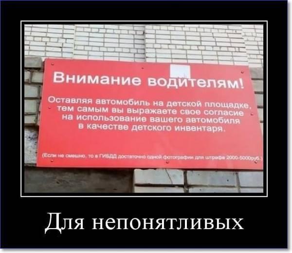 http://s9.uploads.ru/t/Ox1hG.jpg