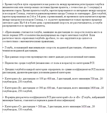 http://s9.uploads.ru/t/OzBLS.png