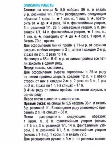 http://s9.uploads.ru/t/P9ESM.jpg