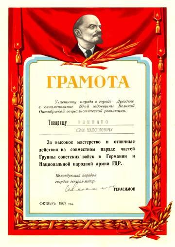 http://s9.uploads.ru/t/PKqyw.jpg