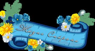 http://s9.uploads.ru/t/PMDY5.png