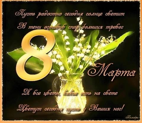 http://s9.uploads.ru/t/PR0MN.jpg